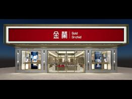 中端店门头2.jpg