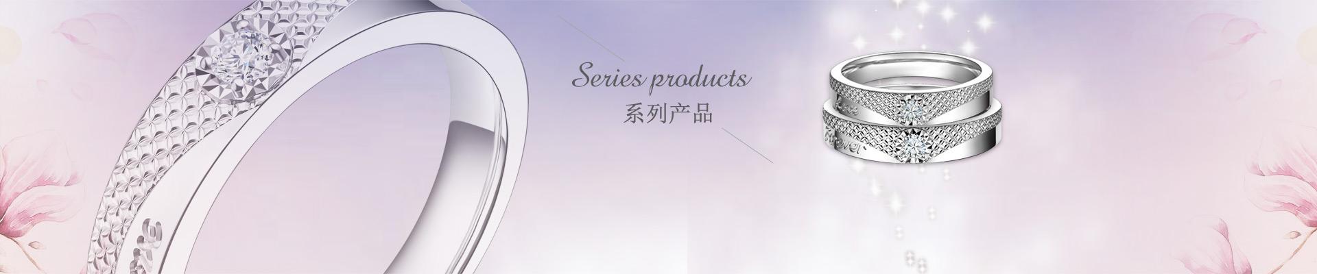系列产品-湖北必赢bwinapp官方下载集团
