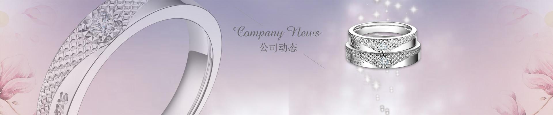 公司动态-湖北bobapp官方下载安卓版集团